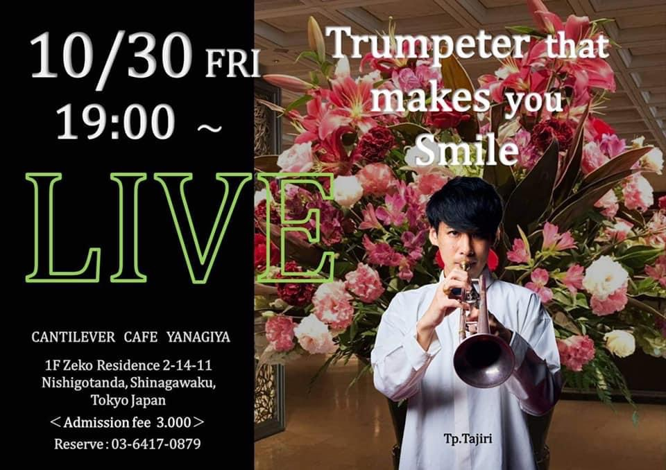 Trumpeter that makes you Smile