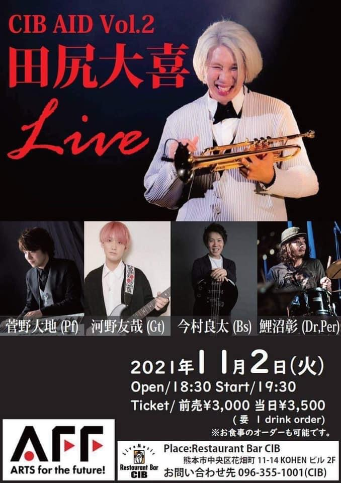 田尻大喜LIVE CIB AID Vol.2